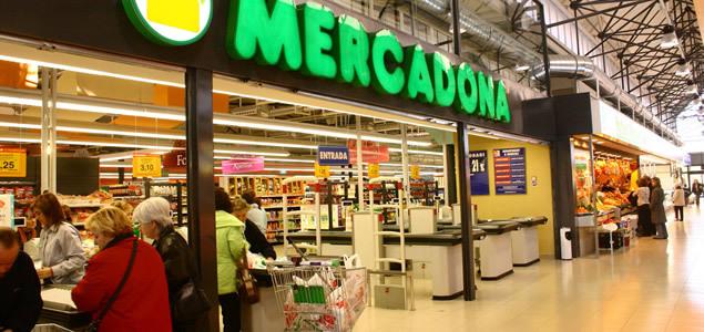 Mercadona y Alcampo se posicionan como los más económicos con presencia en casi todo el territorio (Foto: Archivo)