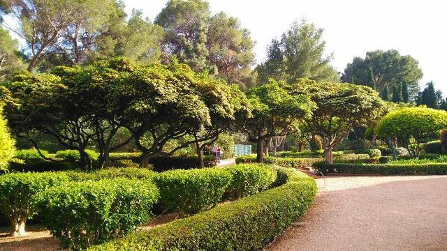 Jardines Marivent