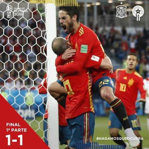 Final primera parte 1-1 ante Marruecos