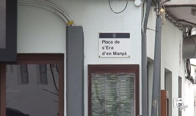 La Policía Local de Sant Antoni encontró botellas de alcohol y restos de sustancias estupefacientes en la vivienda de Sant Antoni donde se produjo la agresión mortal