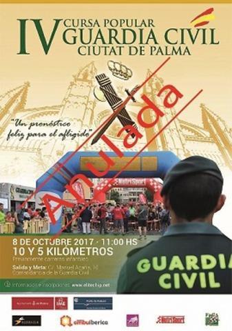 El cartel promocional (Foto: Elitechip)