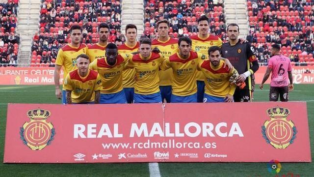La última vez que se vieron las caras en Palma, el RCD Mallorca portó zamarra amarilla