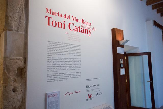 Maria del Mar Bonet fue la gran protagonista de la exposición del año pasado de Toni Catany (Foto: Aj Llucmajor)