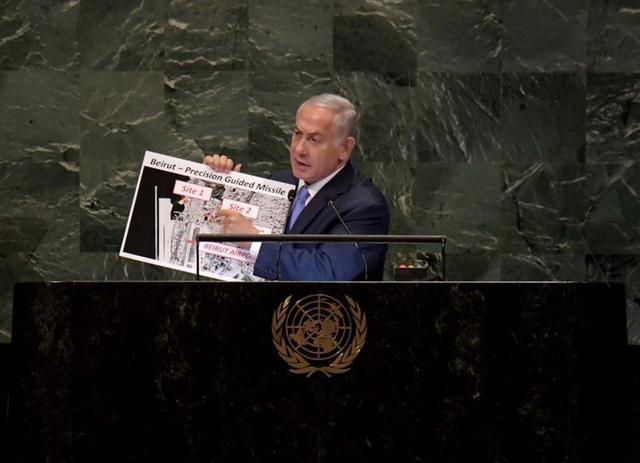 Benjamín Netanyahu (Foto: Twitter)