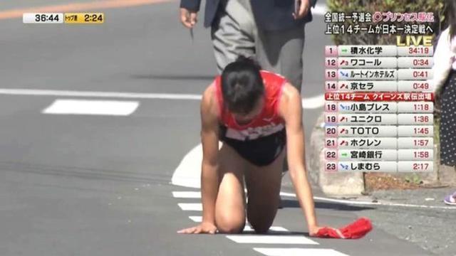 El maratón se ha convertido en viral