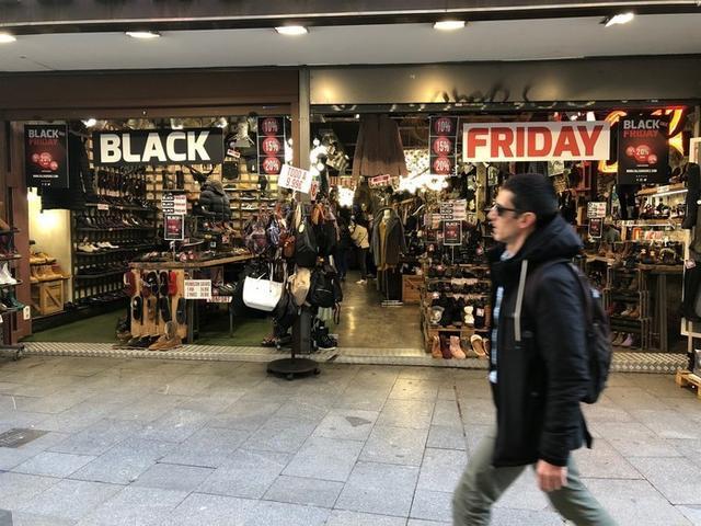 El 'Black Friday' será este viernes 23 de noviembre