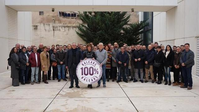 La formación ha aprovechado la cita para presentar su nuevo sello (Foto: El Pi)
