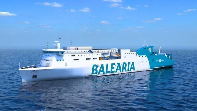 Buque de Balearia (Foto: Archivo)