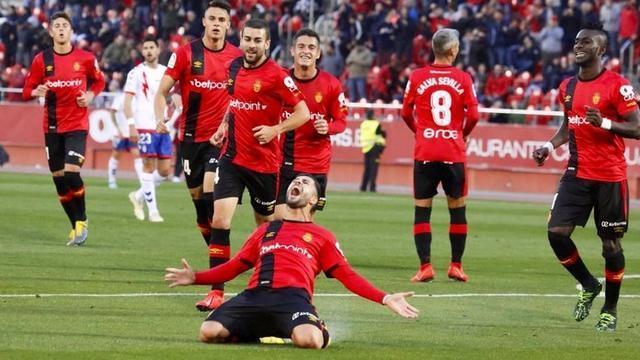 Aridai festeja el primer gol de la tarde (Foto: Twitter RCD Mallorca)