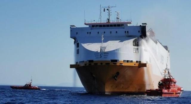 La embarcación 'Grande Europa' (Foto: Salvamento Marítimo)
