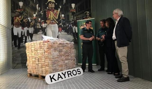 La droga incautada es de gran pureza (Foto: Guardia Civil)