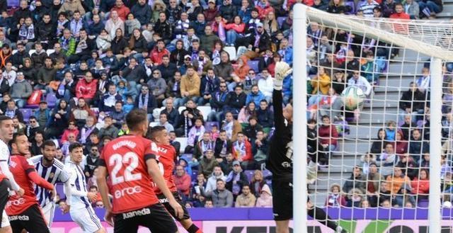 Imagen del primer tanto de los locales (Foto: Real Valladolid)