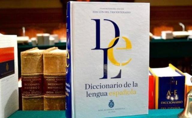 'Antitaurino', 'beatlemanía' o 'zasca', nuevas palabras del diccionario de lengua española