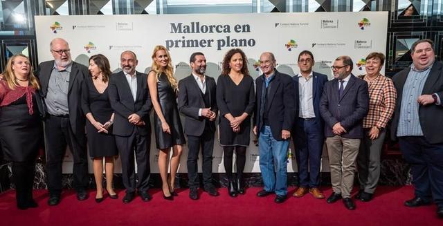 Autoridades y personalidades en la presentación (Foto: Consell de Mallorca)