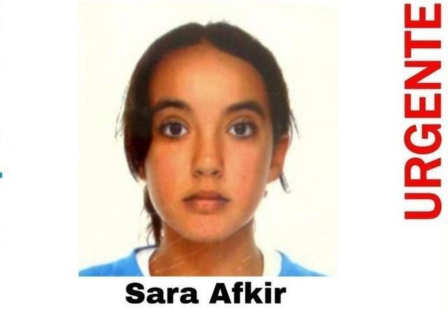Buscan a una menor de 14 años desaparecida en Palma (Foto: Alerta Desaparecido)